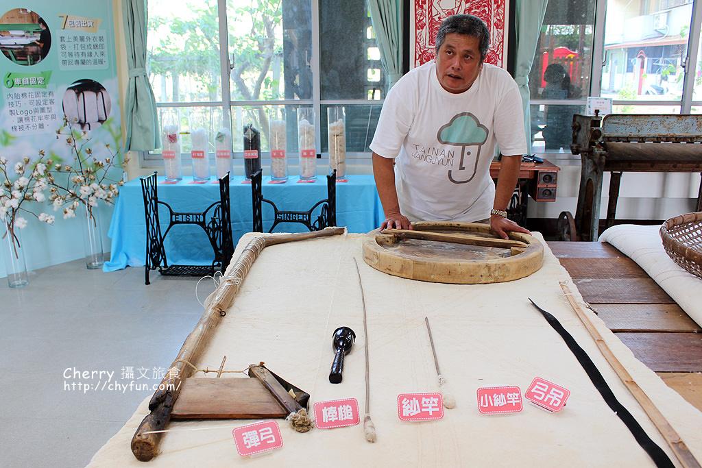 1491438163-7136313c9d0cb7b937858ebf7fe680f9 台南|棉被窟故事館,將軍棉棉舊情述傳統事