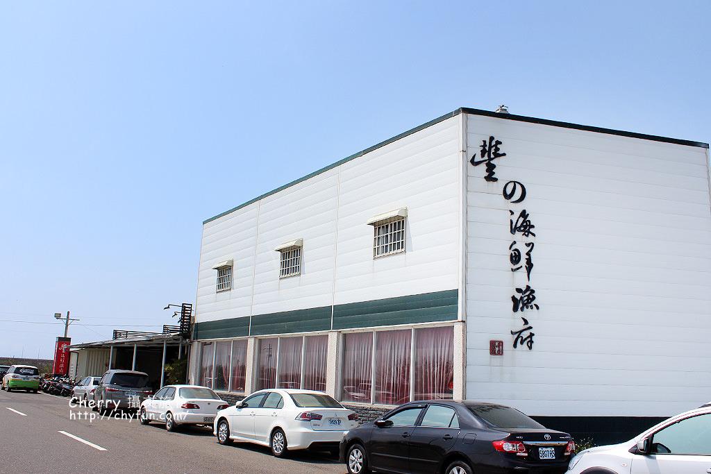 1491609193-ce4a2bcc5b417cf21aacdb77589febf1 台南 將軍豐之海鮮料理,在地味的美味餐廳