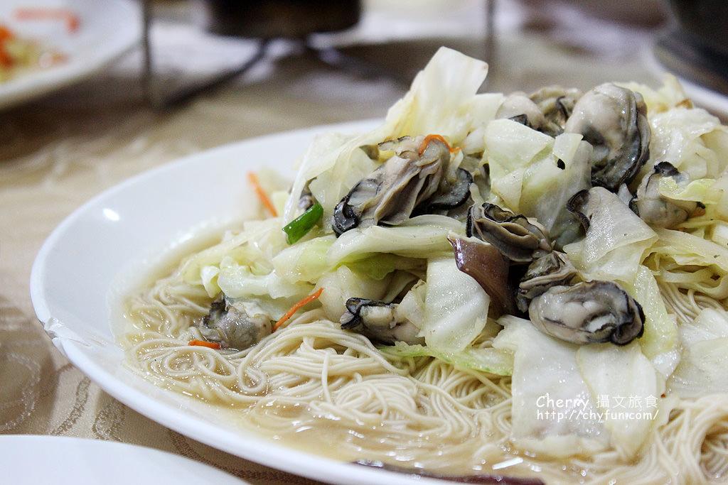 1491609221-a811763d5c2425a7c83dd2d4b57c1a82 台南 將軍豐之海鮮料理,在地味的美味餐廳