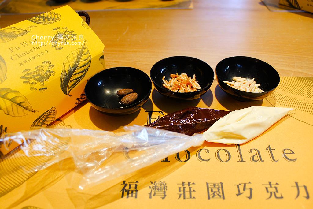 1491941257-8165f054c17b9906ab94932c3ddacc07 屏東|東港福灣莊園巧克力,在地可可創意甜食,甜蜜巧克力DIY