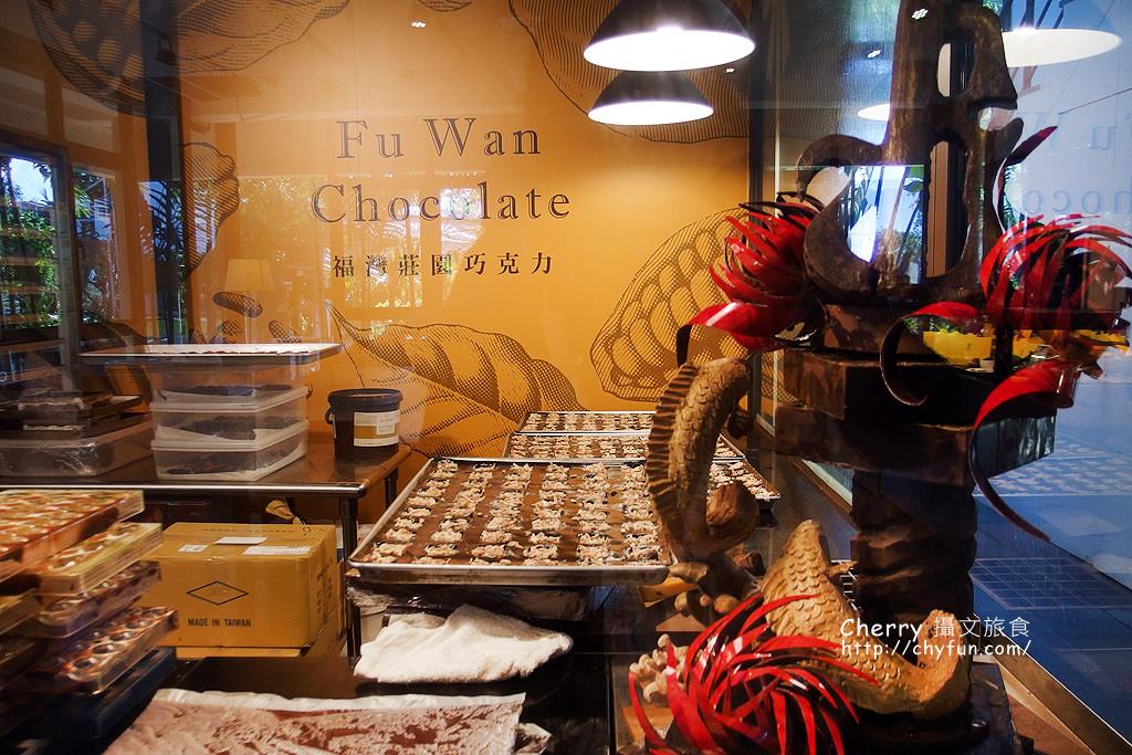 1491941463-3d805cab28e58d3ca1e6729f1d4dff30 屏東|東港福灣莊園巧克力,在地可可創意甜食,甜蜜巧克力DIY