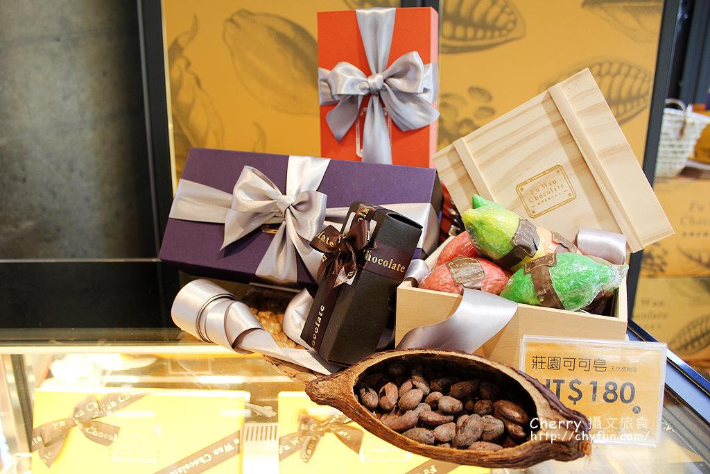 1491941554-5e1133addecd58bc6140c018f7afdc0d 屏東|東港福灣莊園巧克力,在地可可創意甜食,甜蜜巧克力DIY