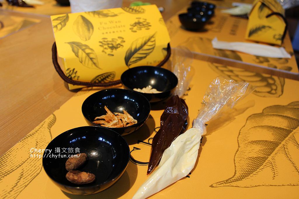 1491941557-74f8d2b6904e97dd51990dfafaf75539 屏東|東港福灣莊園巧克力,在地可可創意甜食,甜蜜巧克力DIY