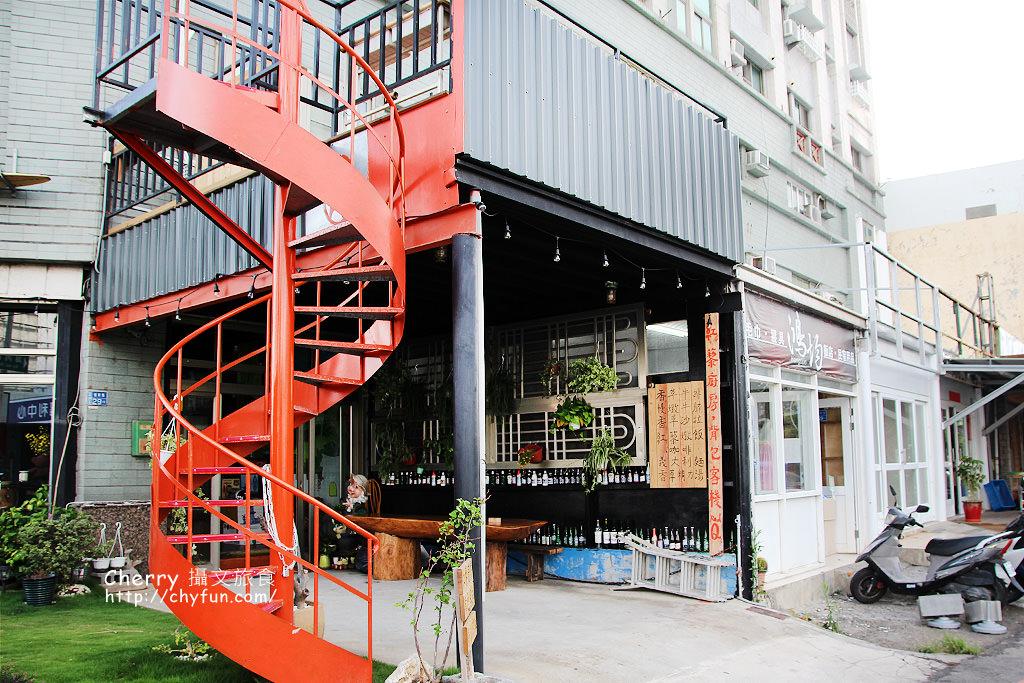 20170605201436_66 屏東|紅藜廚房與背包客棧,無菜單原食料理附設住宿