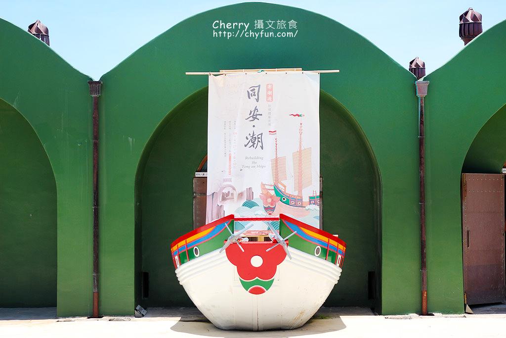 同安潮新媒體藝術展-澎湖遊01