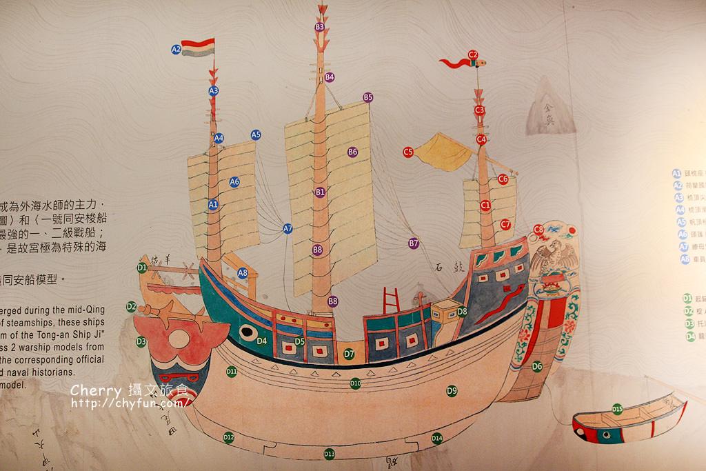 20170629224218_40 澎湖 同安潮藝術展,船之歷史與故事在金龜頭礟臺