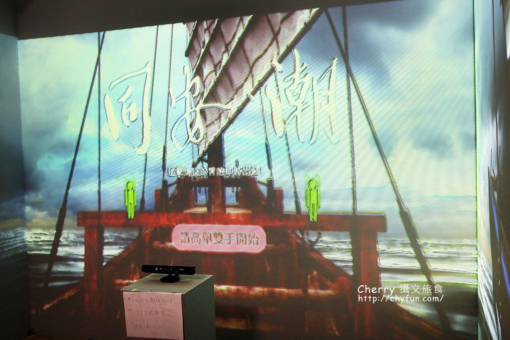20170629224221_27 澎湖 同安潮藝術展,船之歷史與故事在金龜頭礟臺