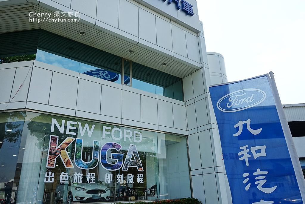 20170724182844_95 賞車 福特FORD NEW KUGA 245旗艦型,智能休旅車安全配備更優質
