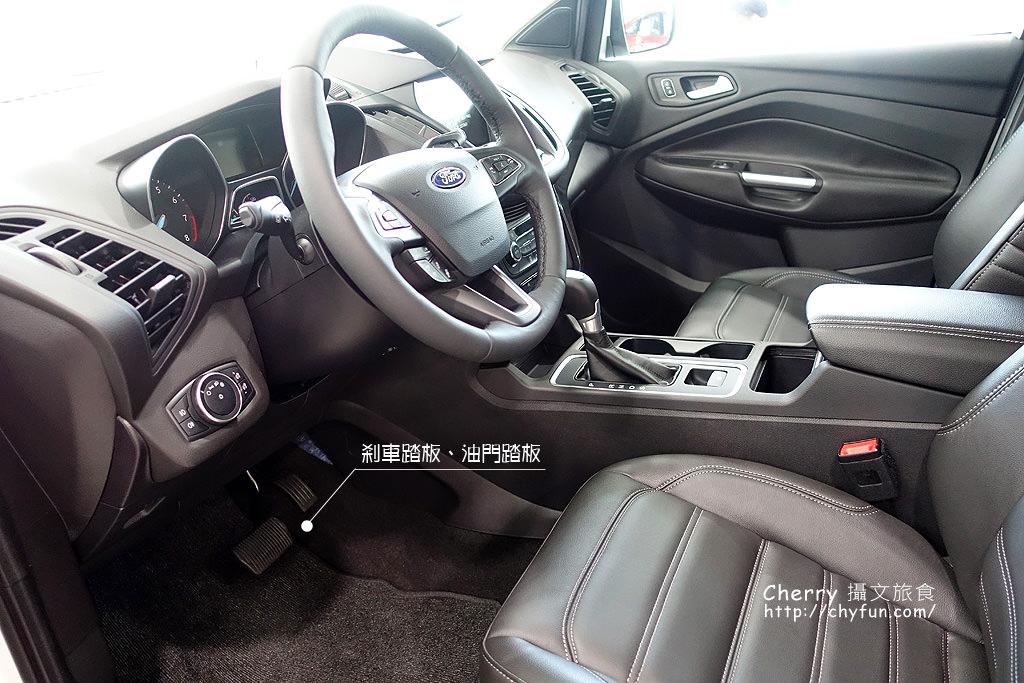 20170724182847_19 賞車 福特FORD NEW KUGA 245旗艦型,智能休旅車安全配備更優質