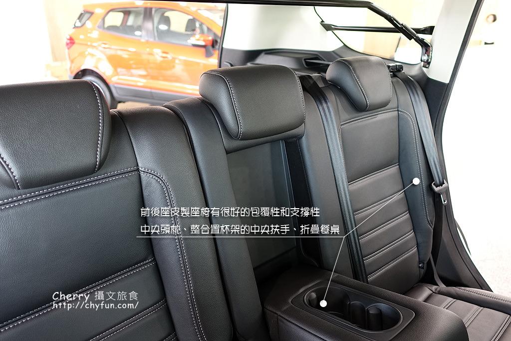 20170724182912_8 賞車 福特FORD NEW KUGA 245旗艦型,智能休旅車安全配備更優質
