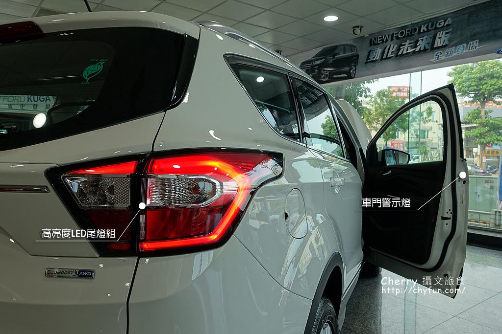 20170724182922_41 賞車 福特FORD NEW KUGA 245旗艦型,智能休旅車安全配備更優質