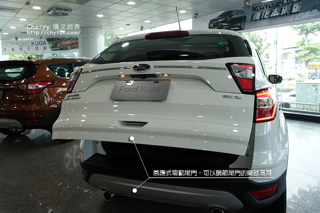 20170724182924_44 賞車 福特FORD NEW KUGA 245旗艦型,智能休旅車安全配備更優質