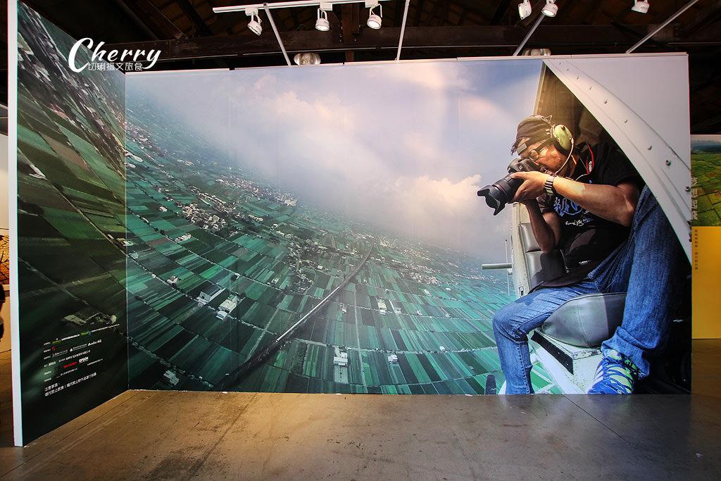 20170811033842_69 高雄|期間限定的飛閱台灣齊柏林紀念攝影展,另一種延續的開始
