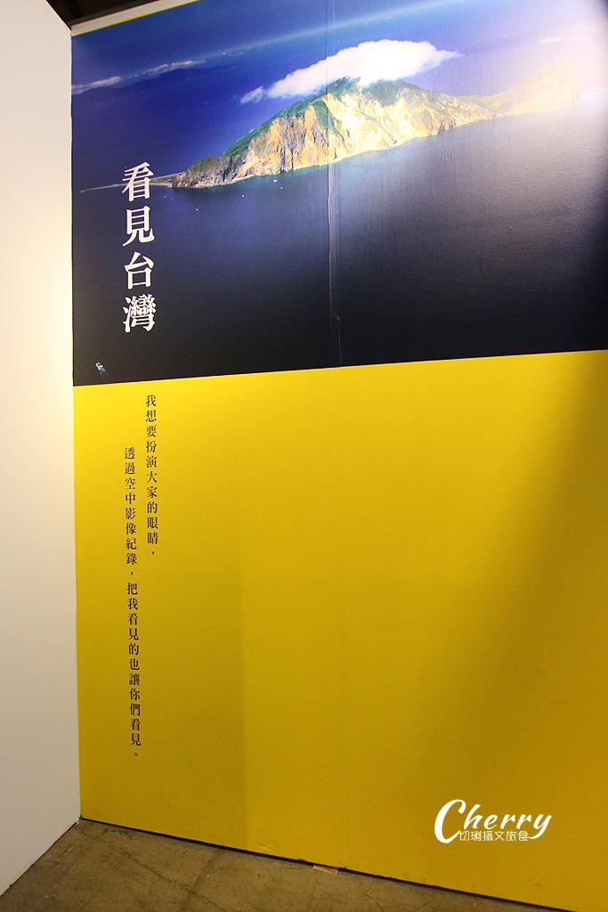 20170811033859_53 高雄|期間限定的飛閱台灣齊柏林紀念攝影展,另一種延續的開始