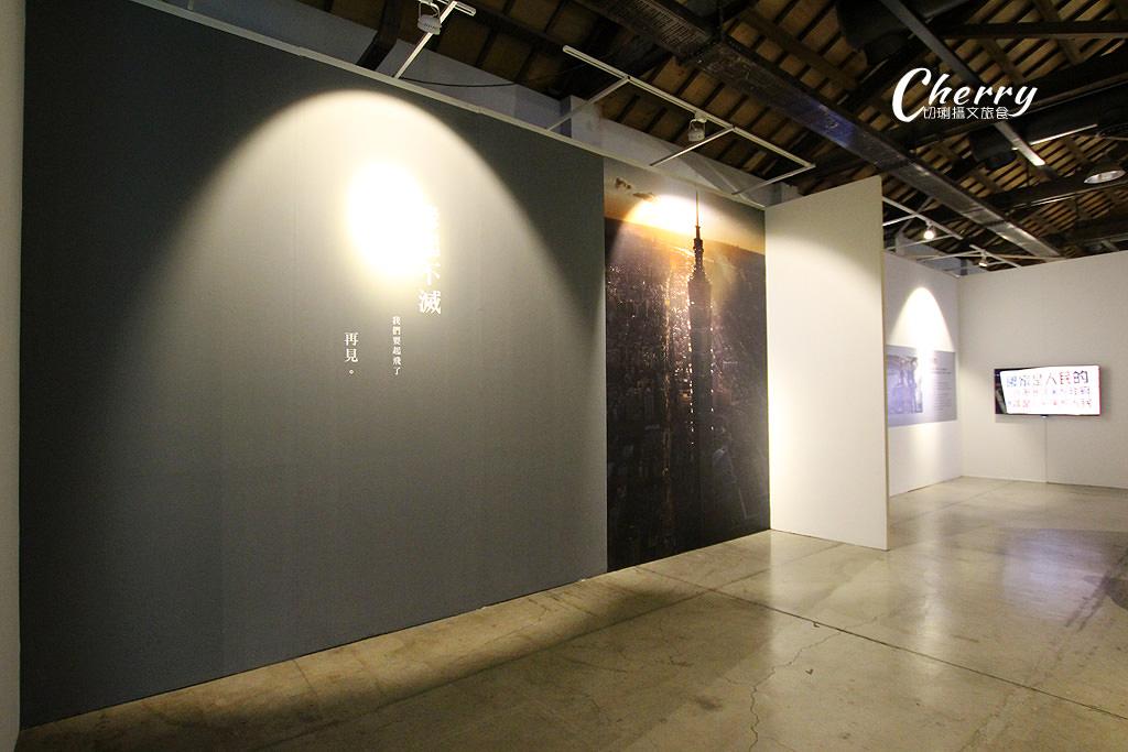 20170811033900_62 高雄|期間限定的飛閱台灣齊柏林紀念攝影展,另一種延續的開始
