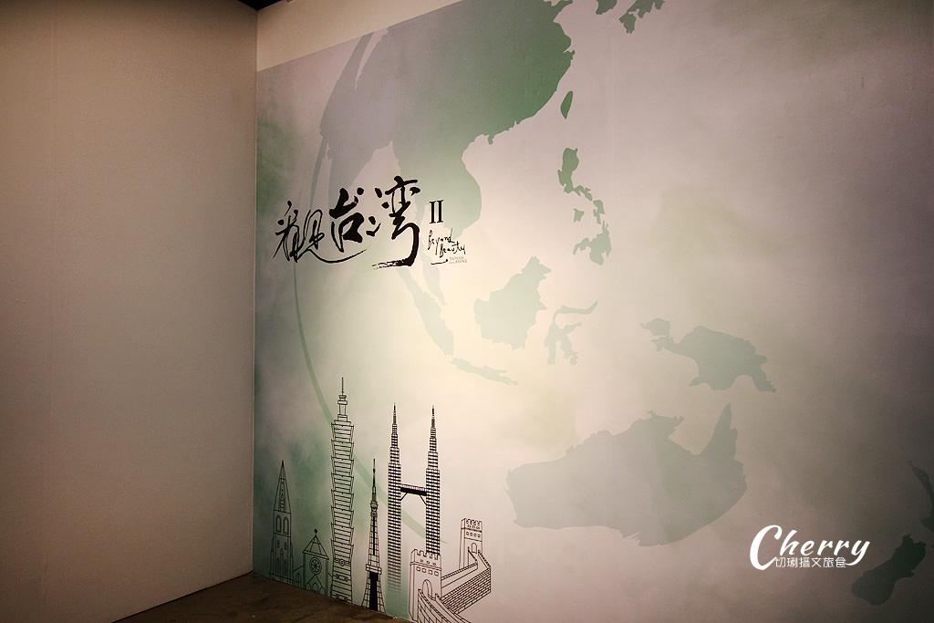 20170811033904_78 高雄|期間限定的飛閱台灣齊柏林紀念攝影展,另一種延續的開始