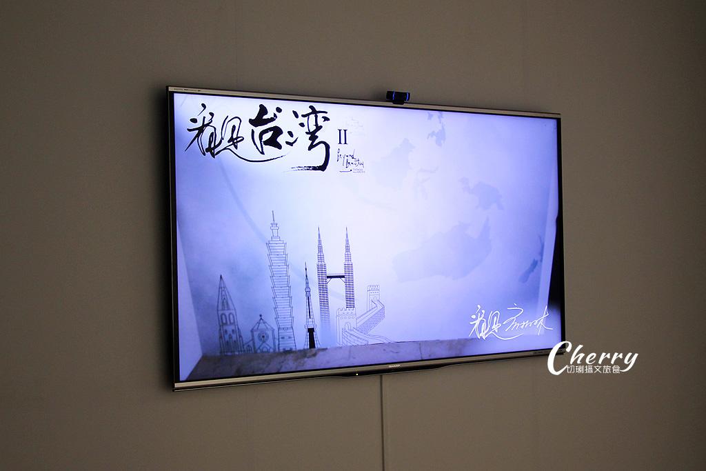 20170811033910_48 高雄|期間限定的飛閱台灣齊柏林紀念攝影展,另一種延續的開始