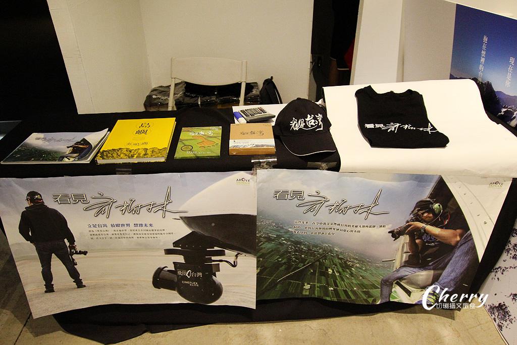 20170811033911_70 高雄|期間限定的飛閱台灣齊柏林紀念攝影展,另一種延續的開始