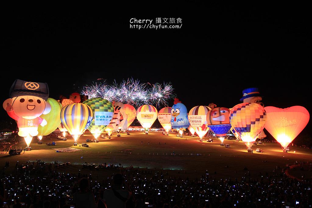 台東2017熱氣球閉幕光雕音樂會