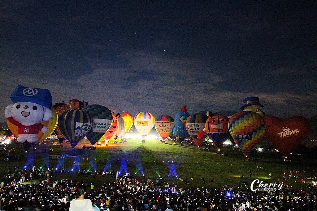 20170824213609_90 台東|2017熱氣球光雕音樂會閉幕式,搭乘接駁車趣鹿野高台追球