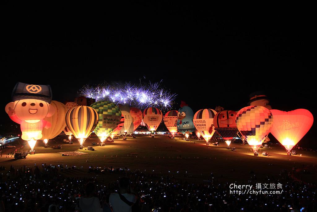 20170824213613_92 台東|2017熱氣球光雕音樂會閉幕式,搭乘接駁車趣鹿野高台追球