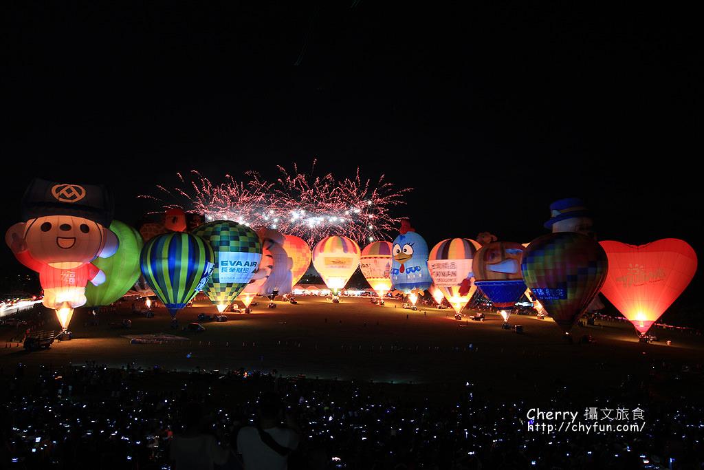 20170824213614_42 台東|2017熱氣球光雕音樂會閉幕式,搭乘接駁車趣鹿野高台追球