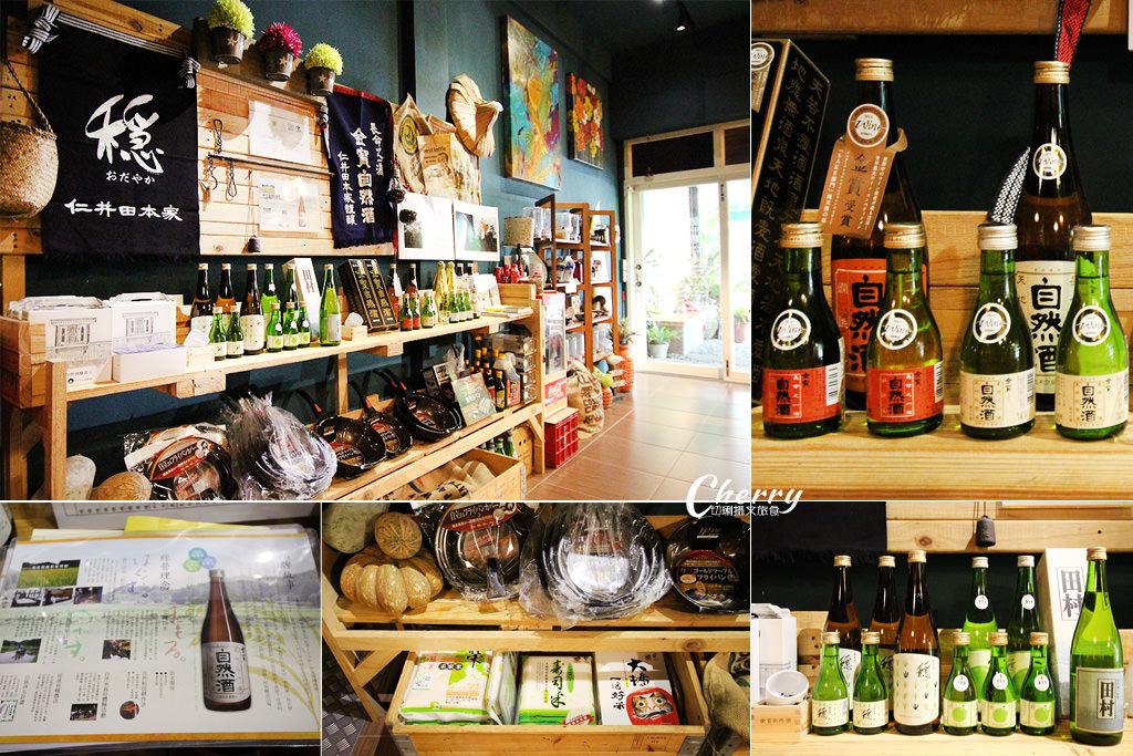 20170913172454_85 高雄 中西合併有鹹熱食、甜點的咖啡館,就在舒適的TED KING GARAGE CAFE