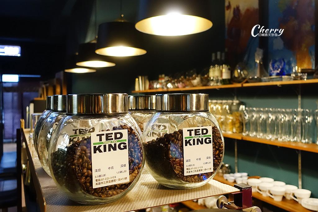 20170913172547_88 高雄 中西合併有鹹熱食、甜點的咖啡館,就在舒適的TED KING GARAGE CAFE