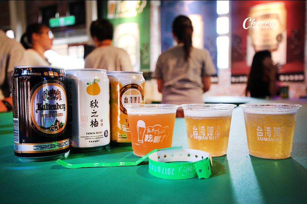 20170916043931_83 乾哪!2017台灣啤酒體驗館,憑體驗手環玩遊戲吃冰喝酒