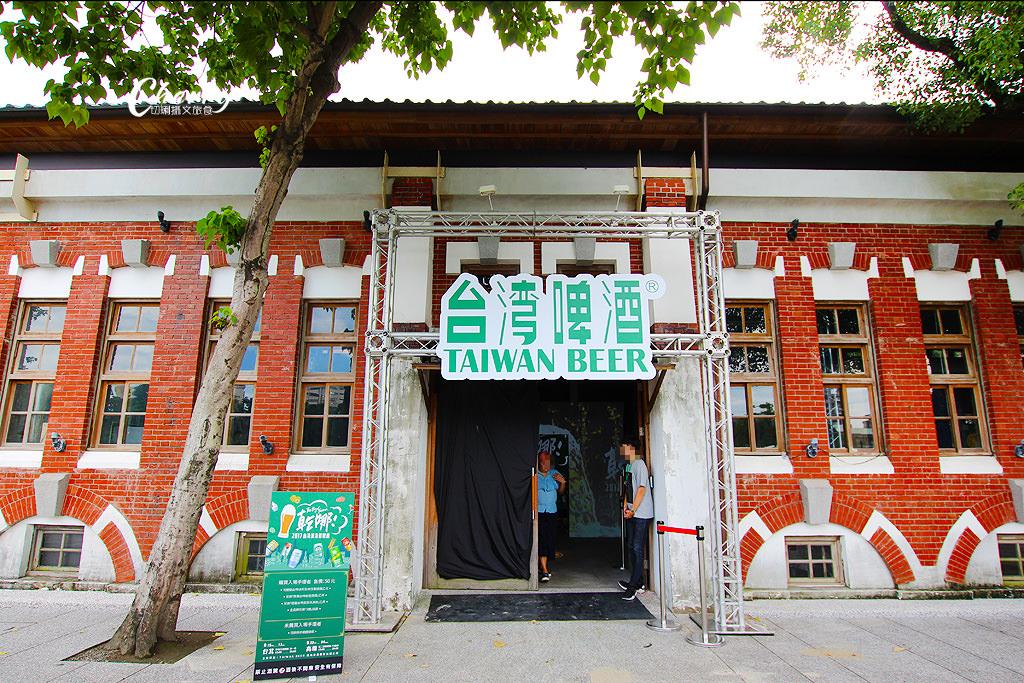 20170916043948_57 乾哪!2017台灣啤酒體驗館,憑體驗手環玩遊戲吃冰喝酒