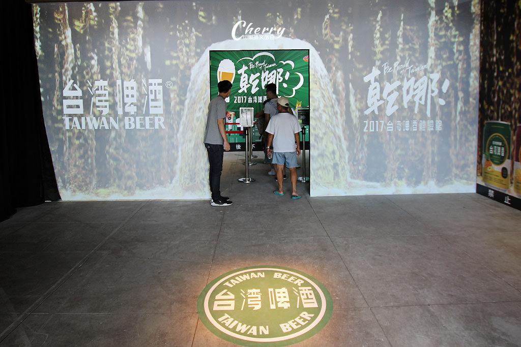 20170916043950_35 乾哪!2017台灣啤酒體驗館,憑體驗手環玩遊戲吃冰喝酒