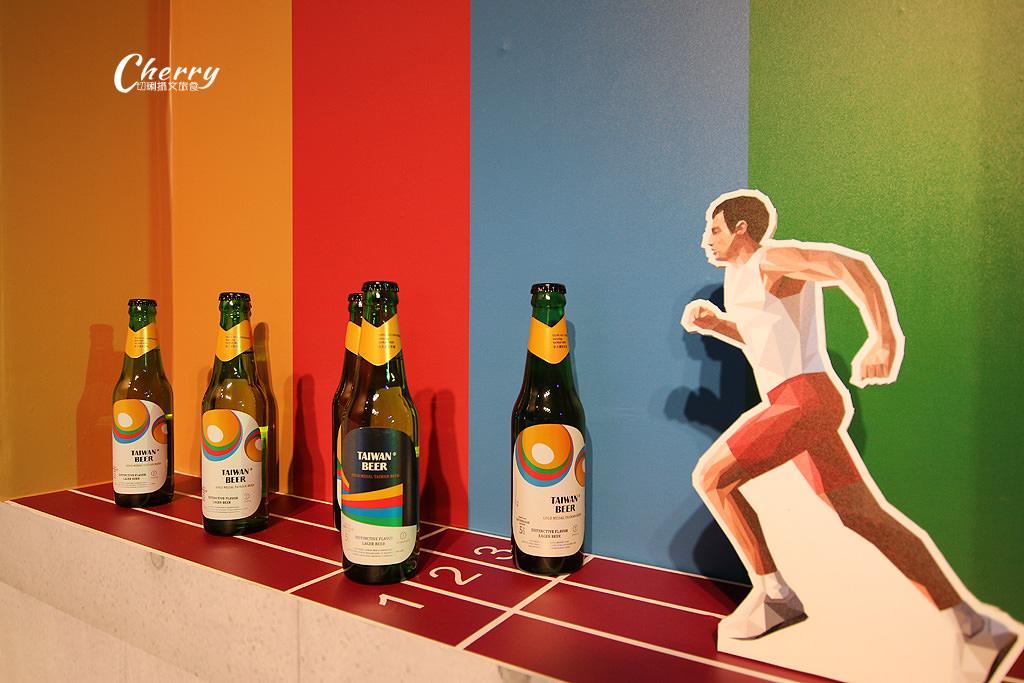 20170916044014_36 乾哪!2017台灣啤酒體驗館,憑體驗手環玩遊戲吃冰喝酒