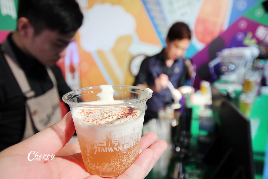 20170916044020_77 乾哪!2017台灣啤酒體驗館,憑體驗手環玩遊戲吃冰喝酒