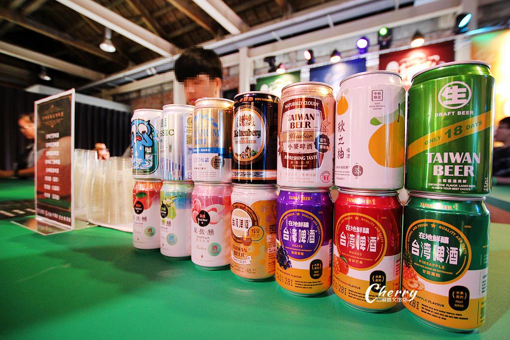 20170916044053_44 乾哪!2017台灣啤酒體驗館,憑體驗手環玩遊戲吃冰喝酒