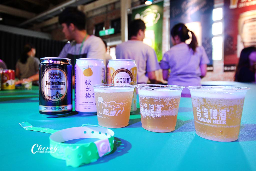 20170916044055_14 乾哪!2017台灣啤酒體驗館,憑體驗手環玩遊戲吃冰喝酒