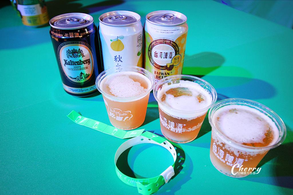 20170916044058_91 乾哪!2017台灣啤酒體驗館,憑體驗手環玩遊戲吃冰喝酒