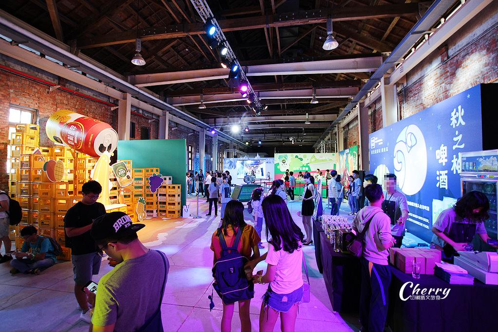 20170916044104_76 乾哪!2017台灣啤酒體驗館,憑體驗手環玩遊戲吃冰喝酒