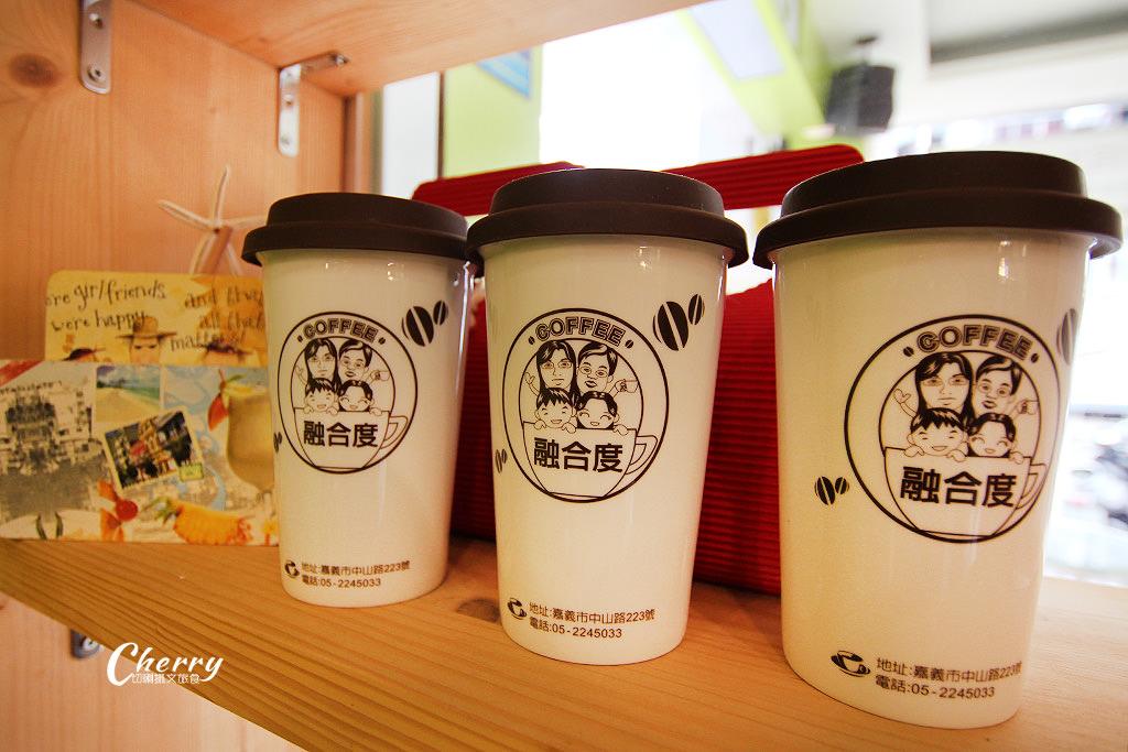 20170918032337_41 嘉義|來嘉借問站喝一杯,融合度咖啡溫馨如家享受