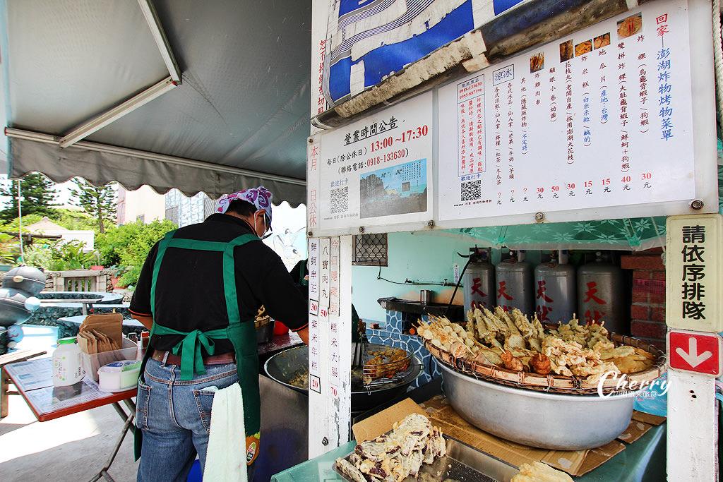 20170927043053_16 澎湖|回家炸粿炸物在白沙講美,大馬路旁新鮮現炸人氣超旺