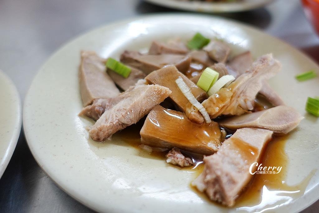 20170928043447_68 台中|柳川古早味米粉湯,湯頭清甜有黑白切的在地老店