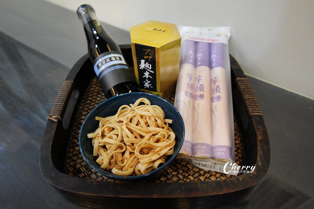 20171106024620_100 台中|大呷麵本家故事館,傳承本家風味打造品牌創意麵