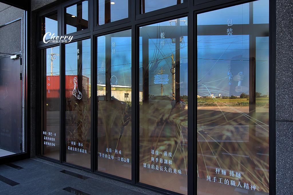 20171106024638_51 台中|大呷麵本家故事館,傳承本家風味打造品牌創意麵