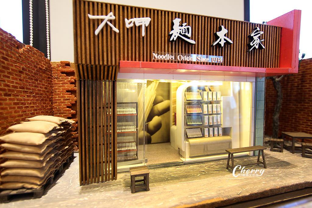 20171106024647_13 台中|大呷麵本家故事館,傳承本家風味打造品牌創意麵