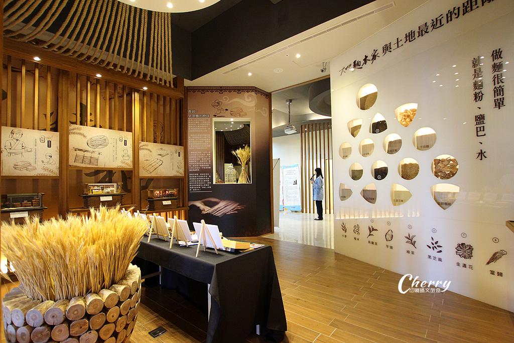 20171106024659_7 台中|大呷麵本家故事館,傳承本家風味打造品牌創意麵
