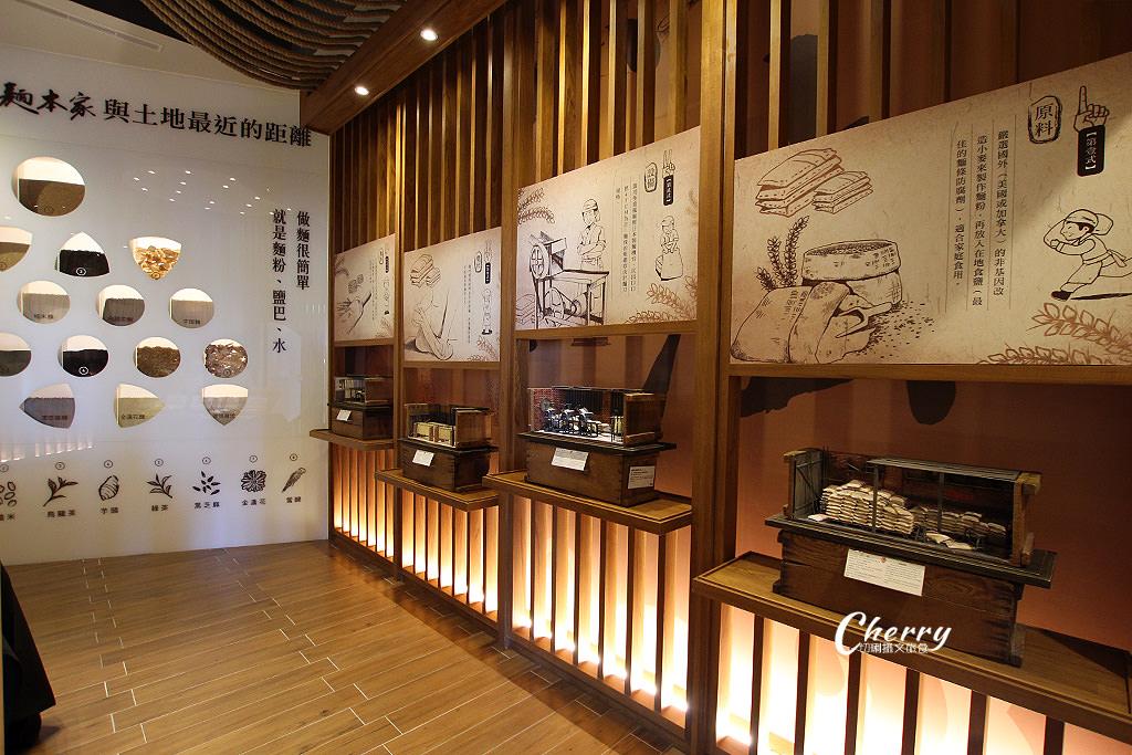 20171106024702_80 台中|大呷麵本家故事館,傳承本家風味打造品牌創意麵