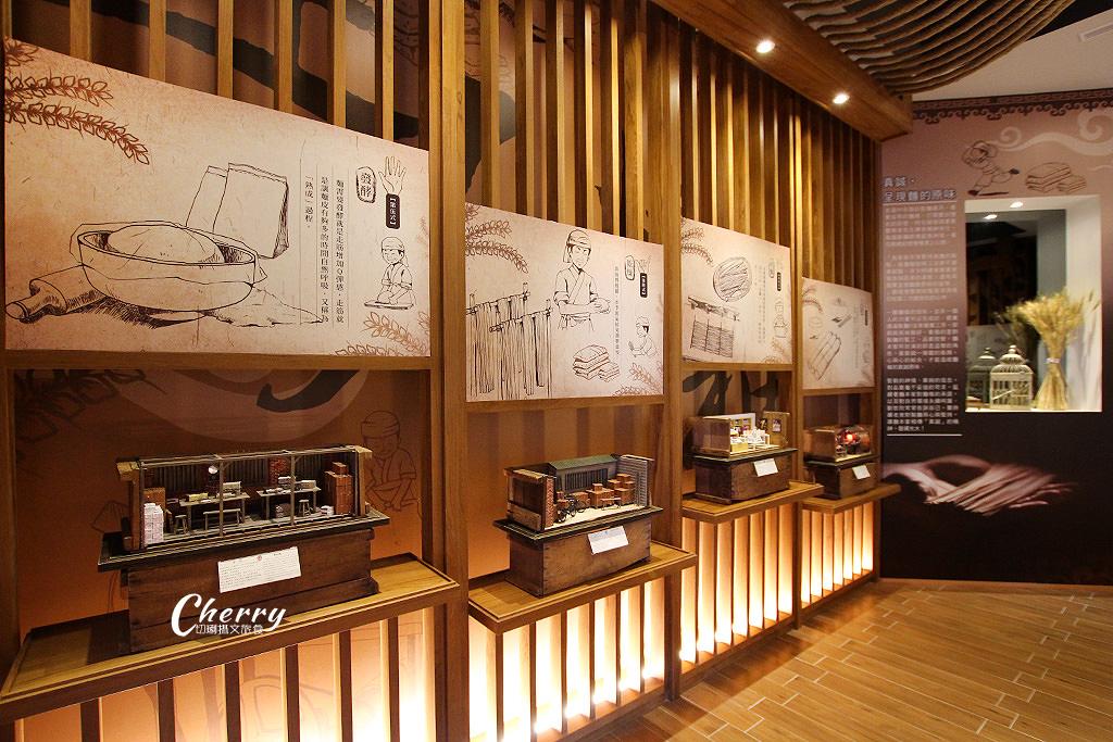 20171106024705_27 台中|大呷麵本家故事館,傳承本家風味打造品牌創意麵