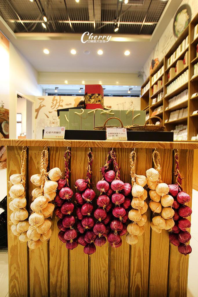 20171106024720_7 台中|大呷麵本家故事館,傳承本家風味打造品牌創意麵