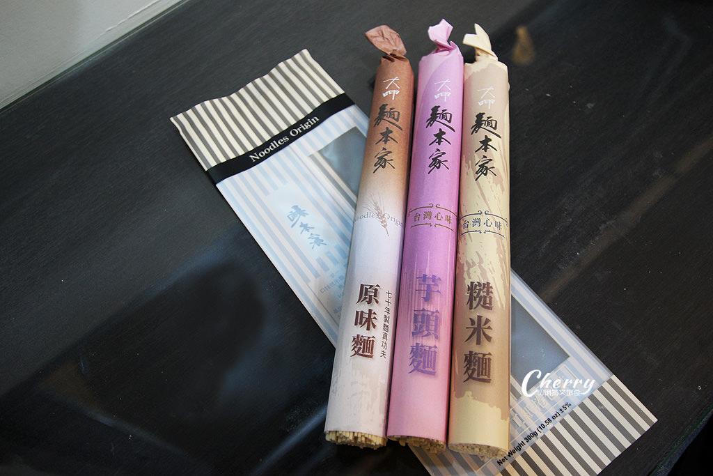 20171106024735_12 台中|大呷麵本家故事館,傳承本家風味打造品牌創意麵
