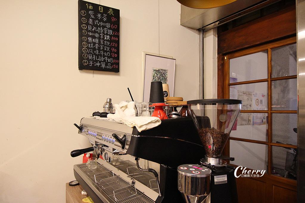 20171106231821_69 雲林|土庫喝咖啡,走入時光旅行的金茂利鐘錶咖啡