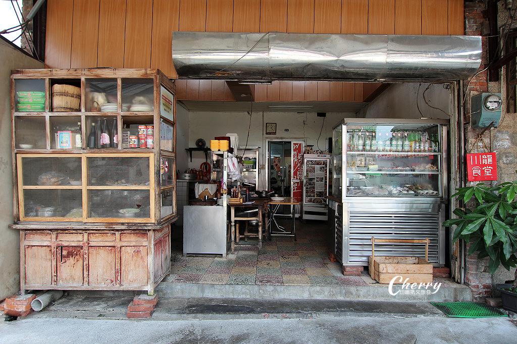 20171106232727_67 雲林|土庫懷舊小餐館,飄香古早味的川龍食堂